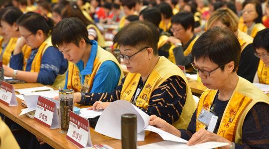 國際佛光會香港協會2019年第三次幹部會議