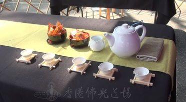 趙州茶 喝茶悟禪心