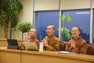 佛光大學香港境外碩士班 視訊開學典禮