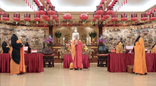 年初二香港佛光道場禮千佛 – 新春賀語與人間佛教