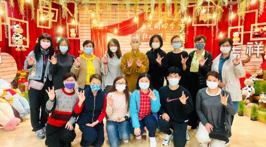 佛光大學香港碩士專班同學見面會