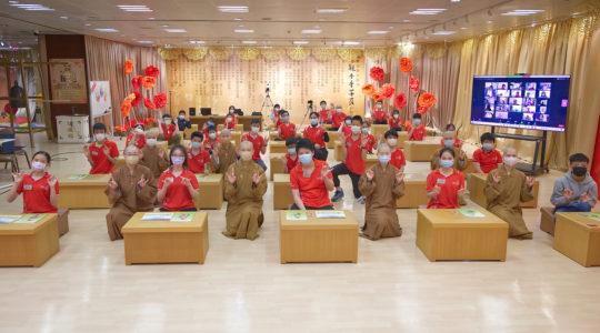 香港佛光道場青少年班、兒童班、婦女班聯合開學典禮  假日持續學習  生命不斷成長