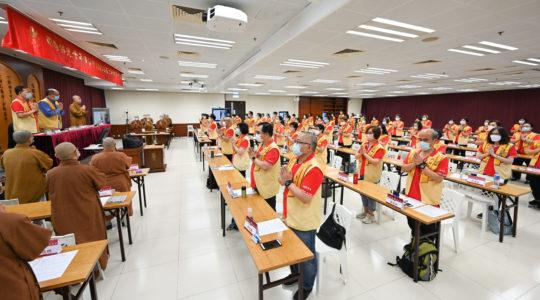國際佛光會香港協會2021年第二次幹部會議