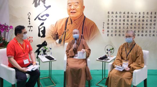 香港書展開幕 大師經典潤澤心田