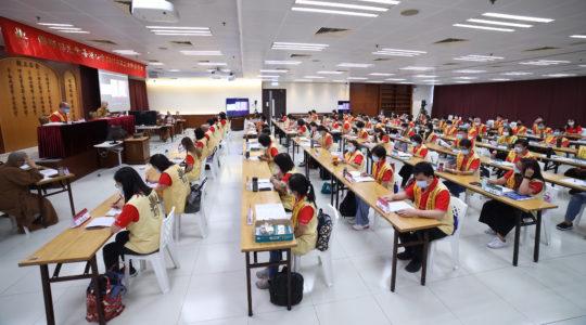 國際佛光會香港協會2021年第三次幹部會議