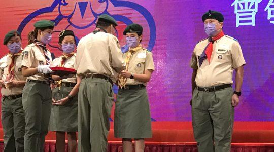 香港佛光童軍團薪火相傳 洪卓恩榮獲傑出領袖嘉許